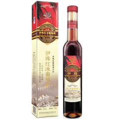 新疆特产冰酒 伊珠冰红葡萄酒 甜型红酒12度375ml红冰 8瓶整箱