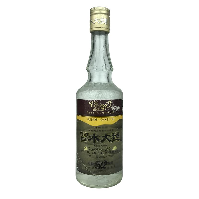 陈年老酒白酒 习酒公司 习水大曲酒 52度500ml(1993年)