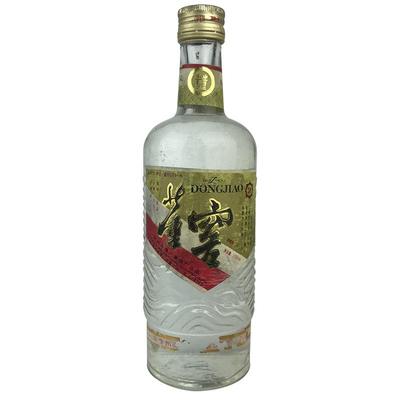陈年老酒 董酒厂 58度董窖500ml(1991年)