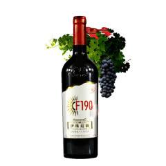 新疆伊珠庄园F190精酿干红葡萄酒13度750ml 一瓶
