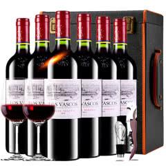 【ASC行货】拉菲巴斯克珍藏干红葡萄酒智利原瓶进口红酒整箱礼盒装750ml*6