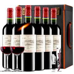 【ASC行货】拉菲珍酿波尔多干红葡萄酒法国原瓶红酒整箱礼盒装750ml*6