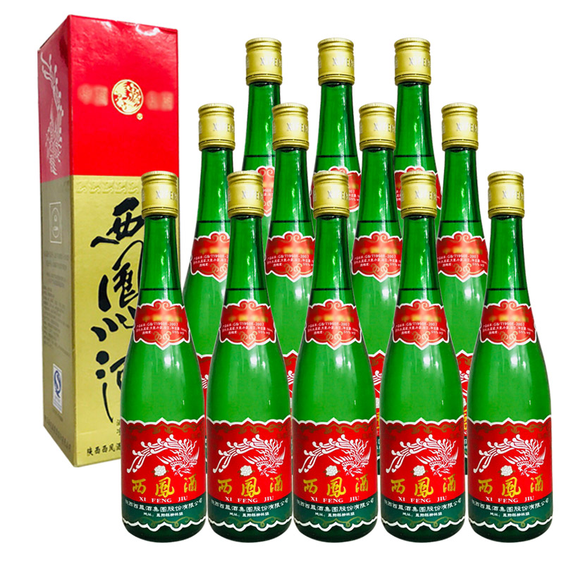 老酒 55°西凤酒500ml(12瓶装)2011年