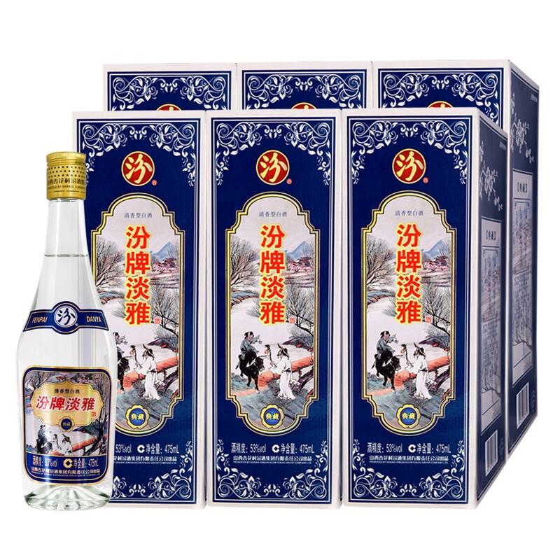 53°汾酒集团 汾牌淡雅典藏 清香型白酒475ml*6