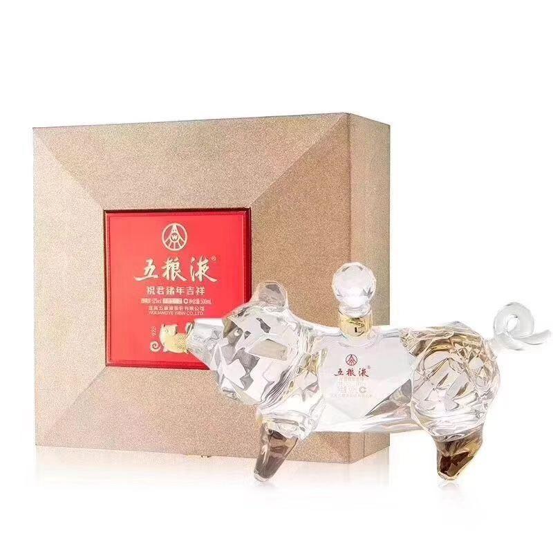 52°五粮液猪年生肖纪念酒 祝君猪年吉祥 生肖酒礼盒收藏浓香型白酒 500ml