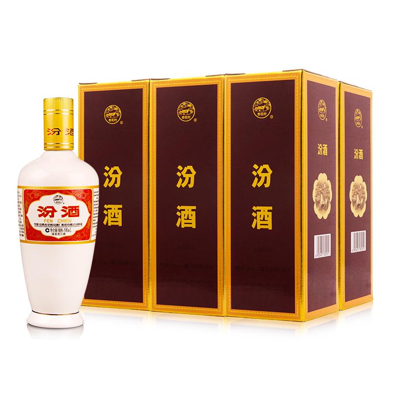 53°汾酒(出口汾酒)瓷瓶 杏花村白酒 500ml(6瓶装)