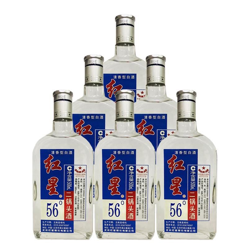 老酒 56度红星二锅头酒500ml(6瓶装)2009年-2011年随机发货