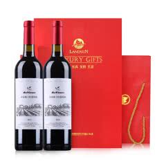 南山庄园橡木桶赤霞珠(原酒进口)干红葡萄酒750ml红盒双支礼盒装