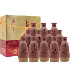 【老酒】 45° 汾酒集团杏花村福酒225ml*2瓶*6(6盒) 2007年