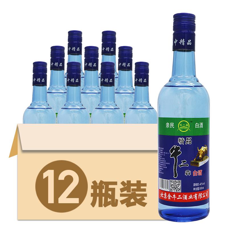 42°牛二犇浓香型白酒500ml*12瓶 整箱口粮酒