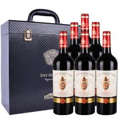 法国14度红酒(原瓶进口AOC级)豪多帝王干红葡萄酒750ml*6瓶 波尔多产区 皮质礼盒