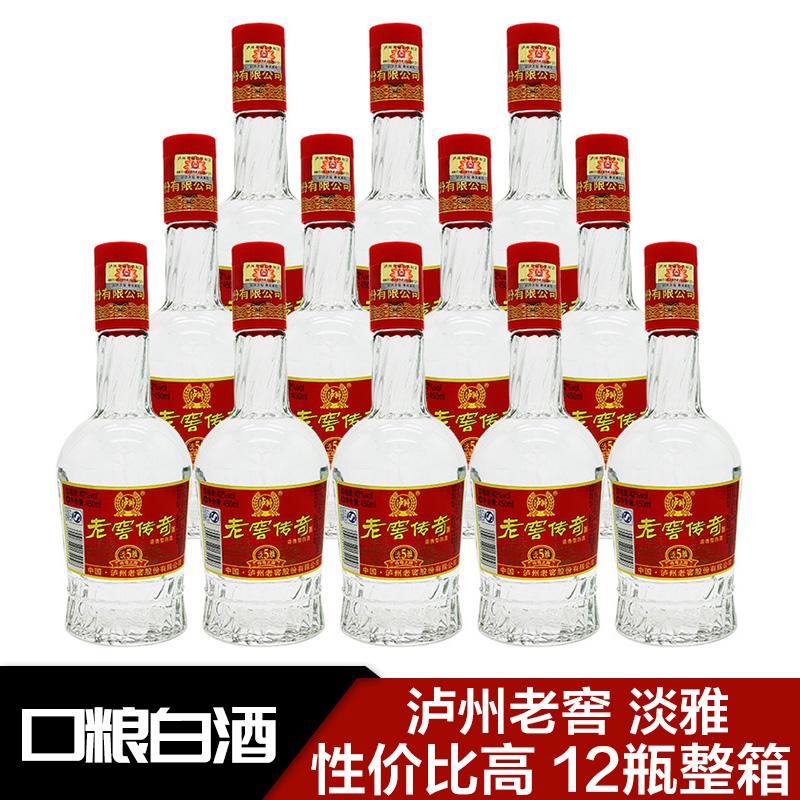 42°泸州老窖 老窖传奇浓香白酒450ml*12瓶 整箱装