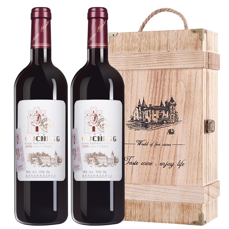 西班牙原酒进口红酒 西亚特干红葡萄酒750ml*2瓶 木箱礼盒