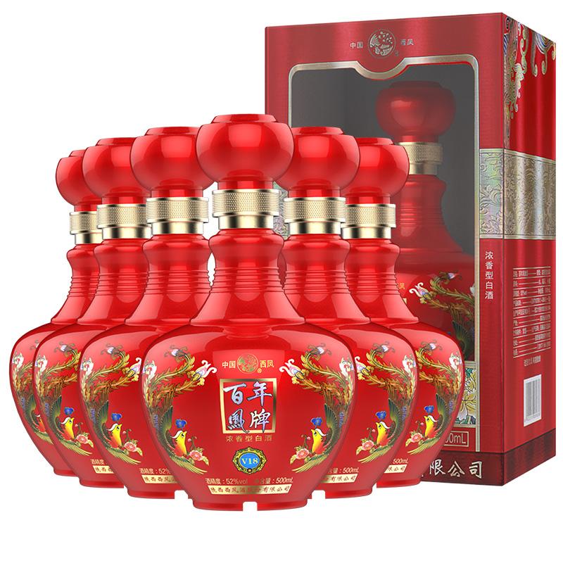 52度西凤酒 百年凤牌v18 婚宴酒 满月酒 整箱500ml(6瓶)