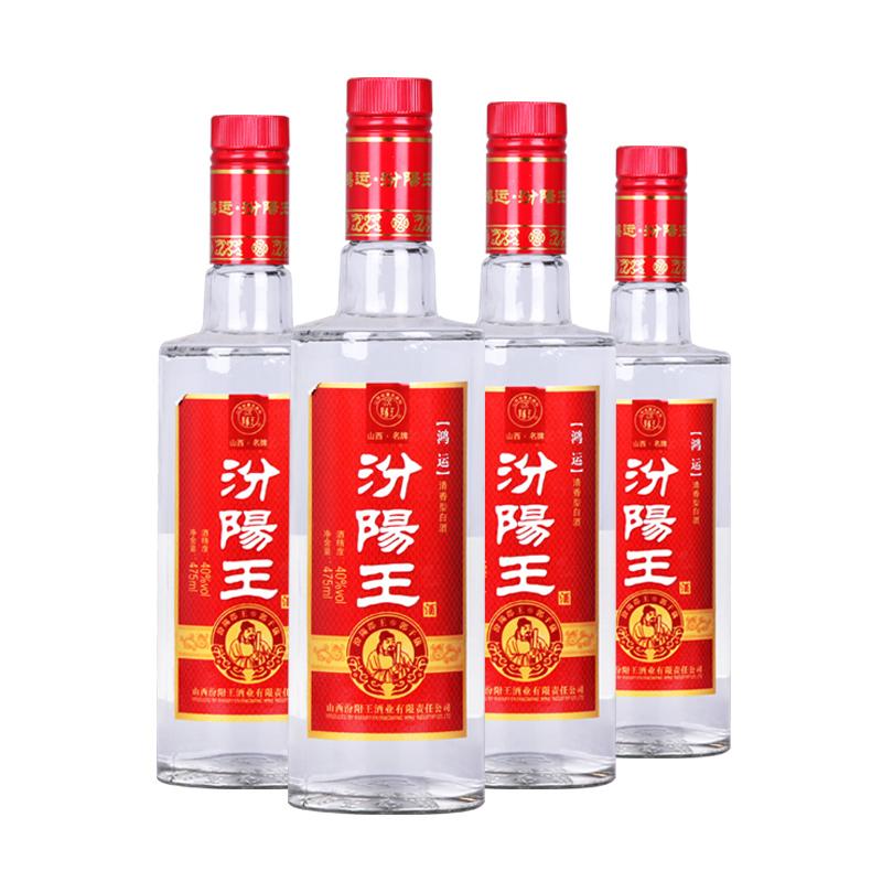 【老酒清仓】40°汾阳王老酒鸿运475ml(4瓶装)【2012年-2014年】