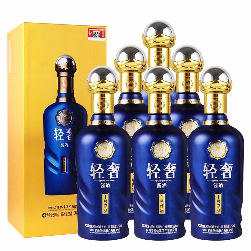 【酒仙甄选】53° 潭酒 轻奢酱酒 酱香型白酒 500ml*6整箱
