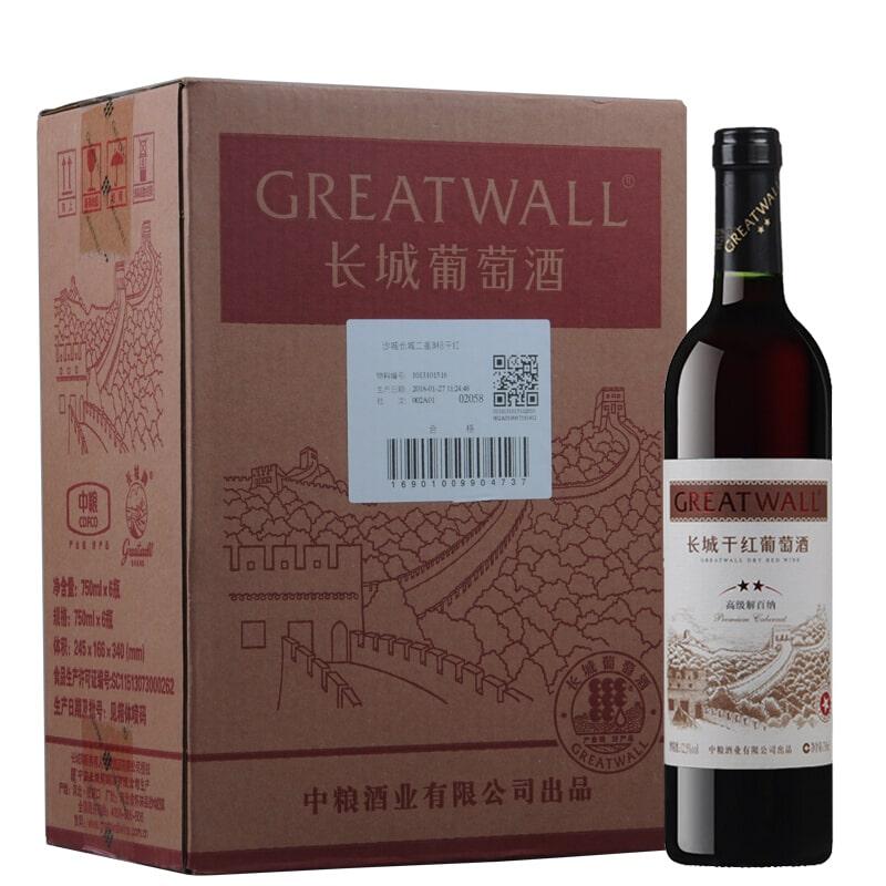 长城红酒 中粮长城葡萄酒整箱装星级长城二星高级解百纳干红 750ml(6瓶装)