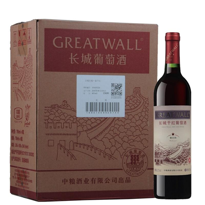 长城红酒 中粮长城葡萄酒整箱装星级长城一星解百纳干红 750ml(6瓶装)
