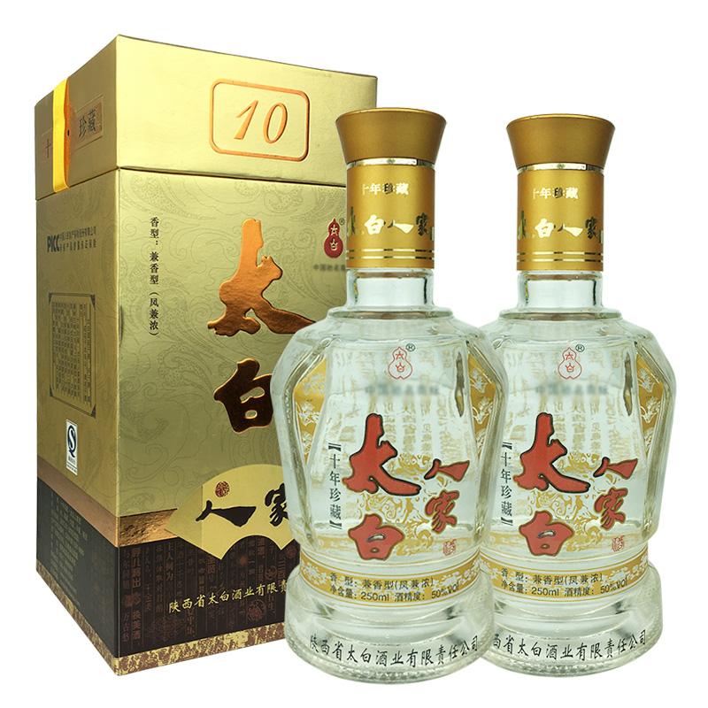 老酒 50度太白人家酒 十年珍藏 250ml(2瓶装)2008年