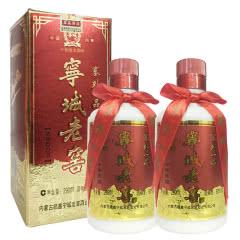 老酒 50度宁城老窖 十年陈酿 290ml(2瓶装)2011年