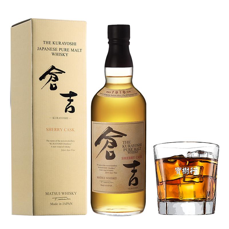 43°仓吉雪莉桶日本纯麦威士忌700ml