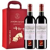 【ASC行货】拉菲巴斯克卡本妮苏维翁干红葡萄酒智利原瓶进口红酒双支红酒礼盒装750ml*2