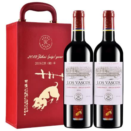 【ASC行貨】拉菲巴斯克卡本妮蘇維翁干紅葡萄酒智利原瓶進口紅酒雙支紅酒禮盒裝750ml*2