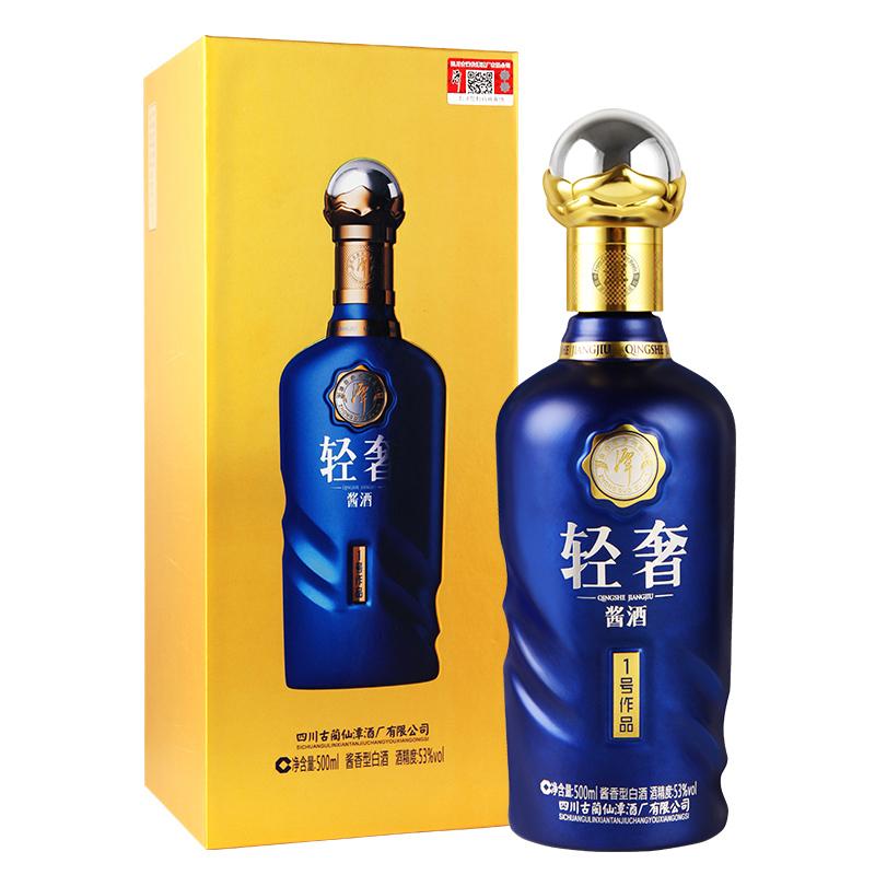 【精选礼酒】53° 轻奢酱酒  固态纯粮 酱香型白酒 500ml礼盒装