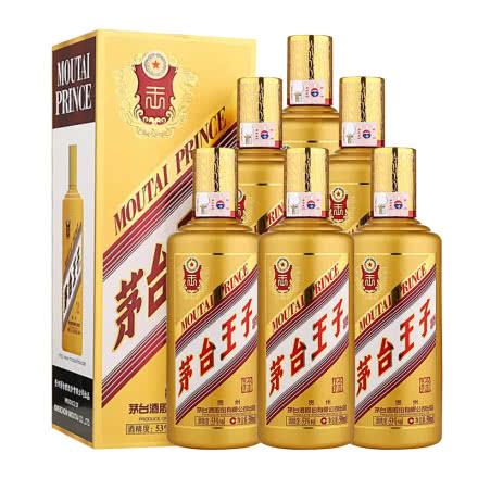 53° 茅臺王子酒 金王子 禮盒裝 整箱裝 收藏送禮白酒500ml*6瓶