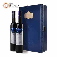 【紫斐官方直营】紫斐蓝莓酒半甜酒500ml*2支礼盒装果酒女士低度