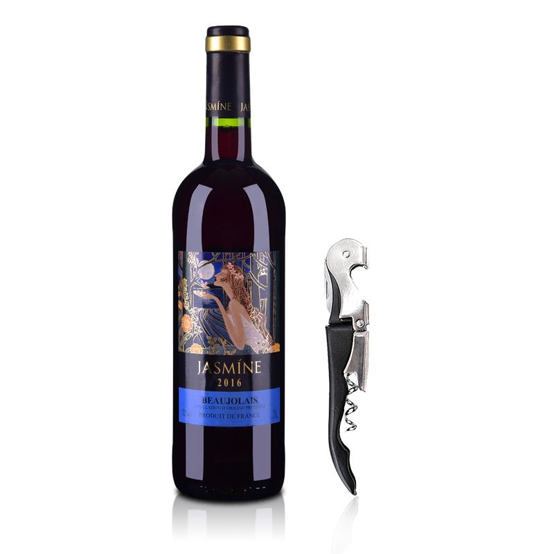 法国茉莉花博若莱干红葡萄酒750ml 【升级版】+嘉年华黑珍珠海马酒刀