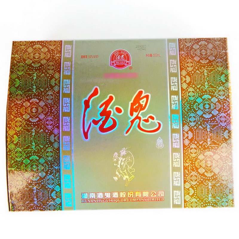54°礼盒酒鬼酒500ml 兼香型(2004年)