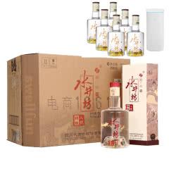 52° 水井坊 臻酿八号 500ml*6瓶 整箱 浓香型白酒