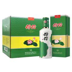 53°一品荷花(10)酱香型白酒整箱装