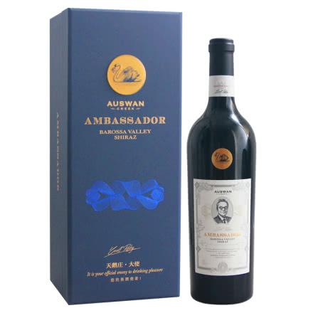 天鹅庄大使西拉干红葡萄酒礼盒装750ml