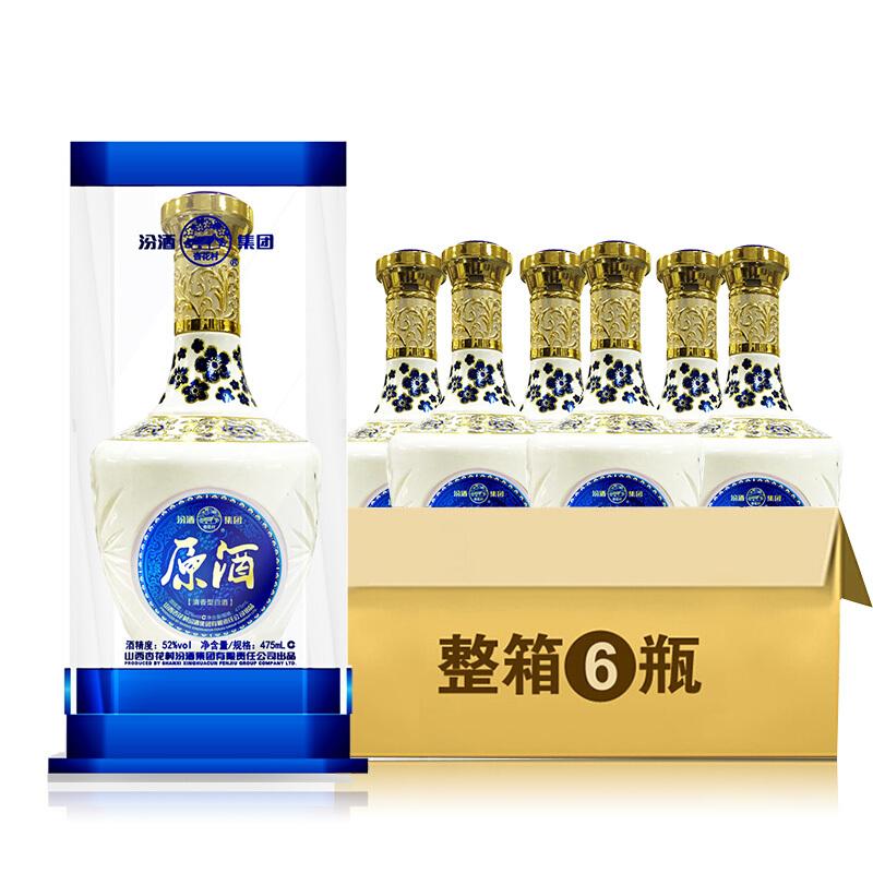 52°汾酒集团杏花村原酒475ml(6瓶装)