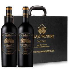 法国(原瓶原装)进口红酒AOP级法定产品黑金城堡干红葡萄酒重型瓶750ml*2(红酒礼盒)
