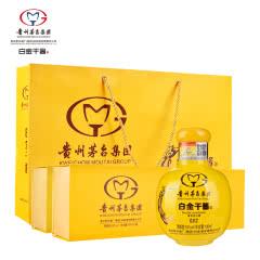 53°贵州茅台集团白金酒公司白金干酱GJ12酒100ml*5*2双条礼盒装