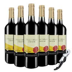 法国原瓶进口红酒简爱公主干红葡萄酒整箱6支装