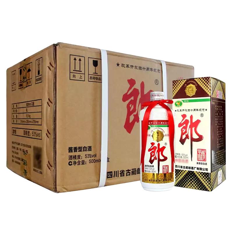 53度郎酒 改革开放40周年纪念酒 (500ml)12瓶装