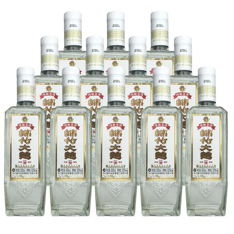 老酒 52°剑南春酒厂方瓶绵竹大曲500ml(12瓶装)2016年