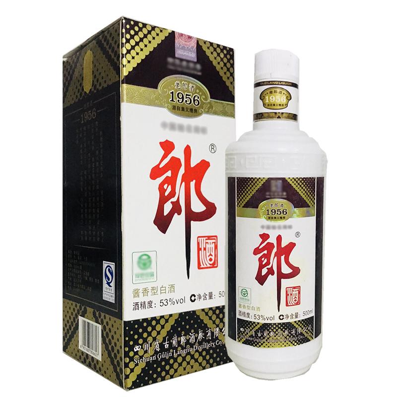 融汇陈年老酒 53°郎酒1956 (500ml)单瓶装 2011年