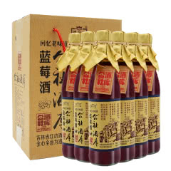 5°红动Odenir 果酒系列(公社酒库)500mL*6 蓝莓味