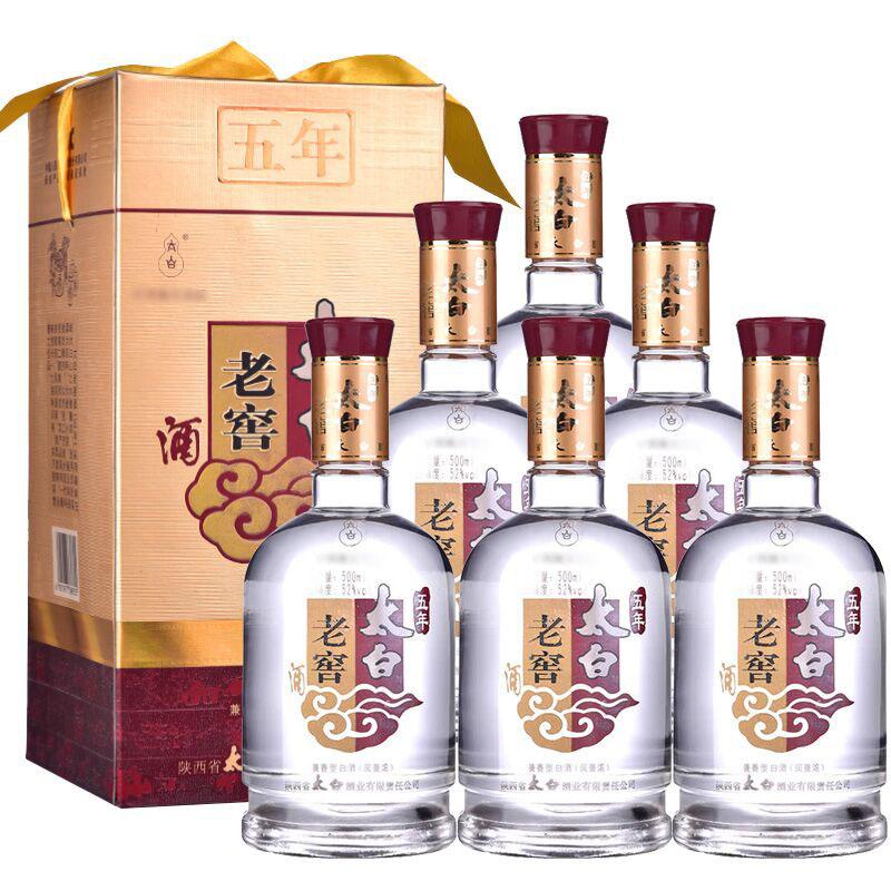 52°太白老窖酒五年500ml*6(2009年-2011年)