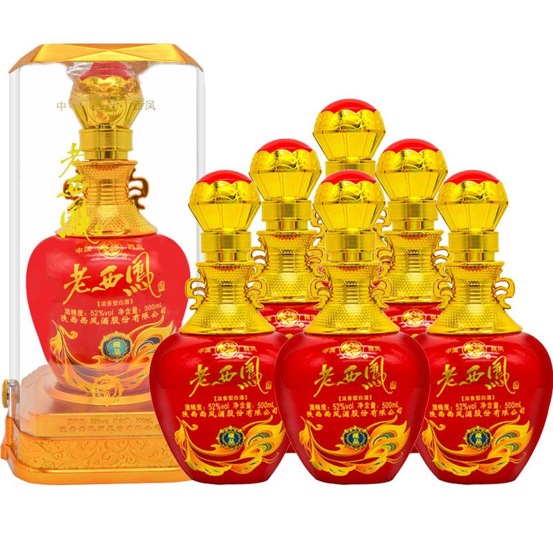 西凤酒 老西凤藏品级婚宴用酒  52°浓香型  500ml*6瓶(整箱)