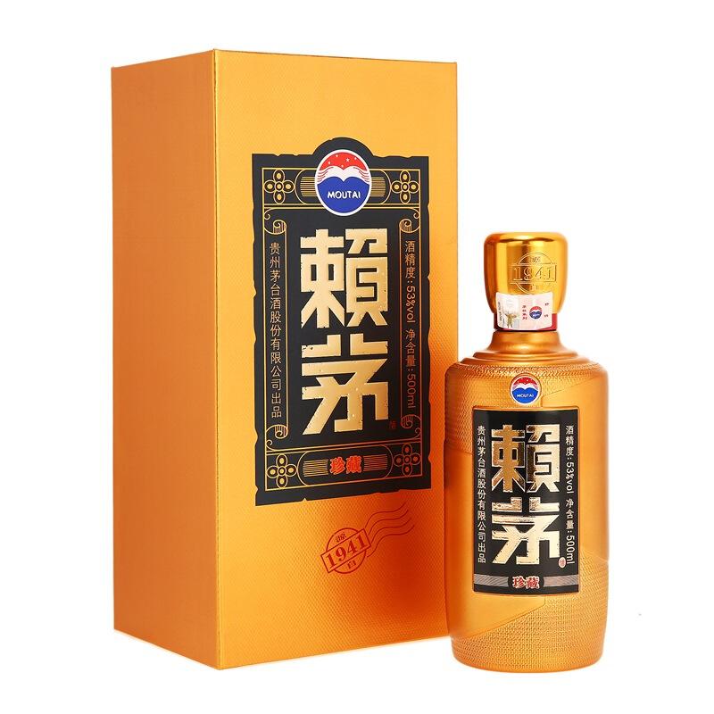 53°贵州茅台酒赖茅珍藏500ml(2017年)