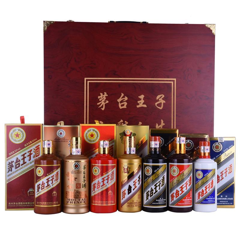 53°茅台王子酒(七彩人生礼盒)500ml*6+425ml*1(7瓶装)