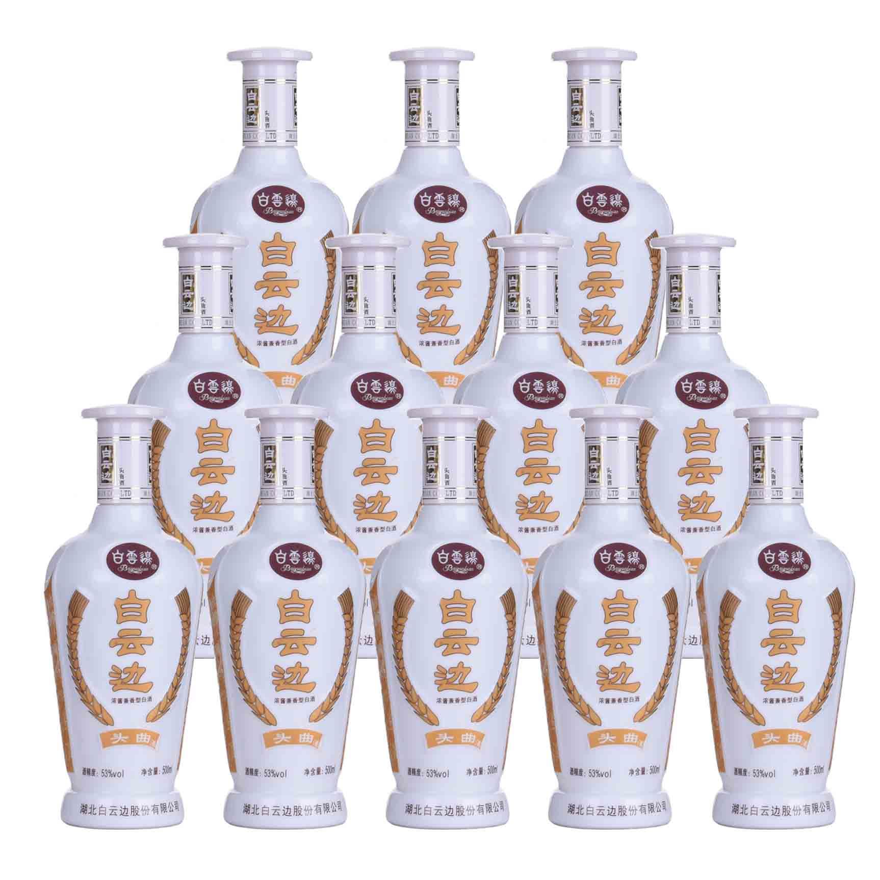 53°白云边头曲500ml(2012年)2箱12瓶装