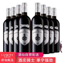 拉蒙松萨克酒庄 法国原瓶进口波尔多AOP干红葡萄酒整箱装750ml*8
