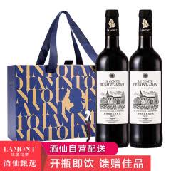 法国拉蒙圣亚当波尔多AOP干红葡萄酒双只礼盒装750ml*2